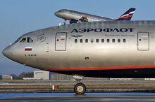 Компания из Челябинска проведет исследование для «Аэрофлота»