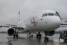 «Уральские авиалинии» и Альфа-банк закрыли партнерскую программу