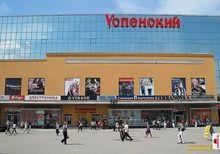 Одежный бренд Oviesse уходит из Екатеринбурга
