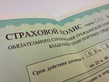 Что будет с тарифами ОСАГО в 2015 году