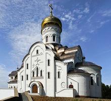 РПЦ предлагает создать в России православный банк