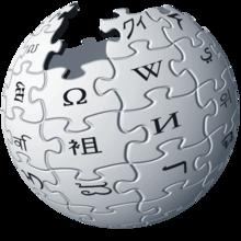 Замглавы Рособрнадзора хочет закрыть Википедию