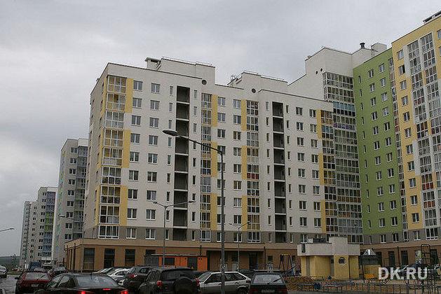 Сразу два жилищных проекта Екатеринбурга отметили в Минстрое РФ