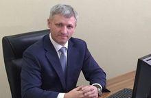 В новосибирском ОТП-Банке сменился директор