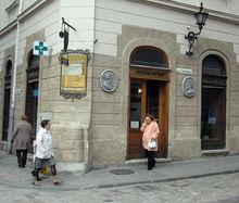 Екатеринбург стал лидером по приросту числа аптек