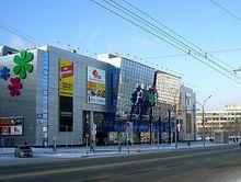Россияне начнут экономить на шоппинге