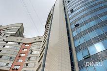 Апартаменты в Екатеринбурге: плюсы и минусы. Инструкция для покупателя