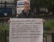 Новосибирский предприниматель пригрозил самоубийством за уголовное преследование