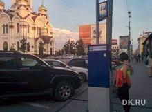 Нарушители правил платной парковки помешали владельцам офисов в центре Екатеринбурга