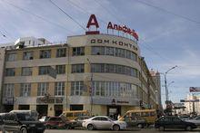 Французской компании в Екатеринбурге предложили перенести апарт-отель за «Дом контор»