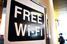 В Ростове-на-Дону развернуты еще несколько точек бесплатного WI-FI