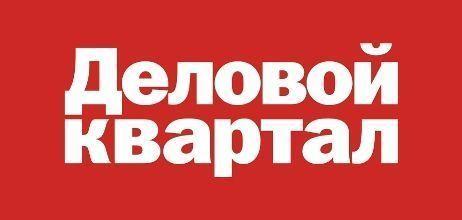 «Деловой квартал» в Екатеринбурге меняет периодичность