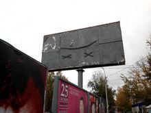 В Екатеринбурге простаивает больше половины рекламных билбордов