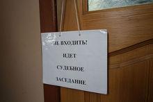 Суд оставил под стражей двух руководителей нижегородской фирмы, обвиняемых в мошенничестве