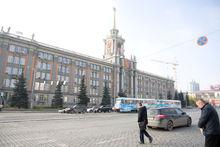Администрация Екатеринбурга потребовала обанкротить четыре компании