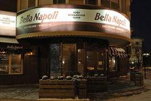 В Екатеринбурге закрывается кафе Bella Napoli