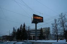 Рекламные компании в Екатеринбурге скупили щитов и билбордов на 30 млн руб.
