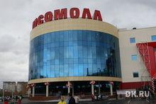 ГИБДД обжаловала решение краснодарского суда об открытии въезда в «КомсоМОЛЛ»