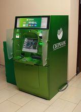 Челябинские бизнесмены получат кредиты в Сбербанке на новых условиях