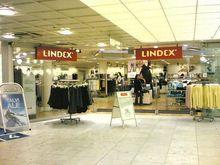 Из Екатеринбурга уходит сеть магазинов Lindex