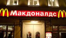 В Челябинске открылся еще один «Макдональдс»