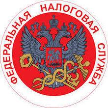 Челябинцев предупредили о мошенничестве в Интернете от имени налоговой