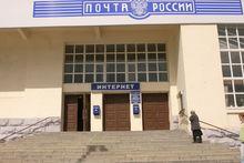 В Екатеринбурге начнут строить сортировочный центр «Почты России»