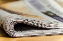 Главные новости недели: первый рыбный гастроном и Moody's снизило рейтинг области