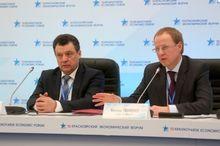 Подписано соглашение между правительством Красноярского края и красноярской ЖД