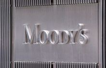 Moody's снизило прогноз по рейтингу у нижегородского НБД-банка