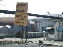 Первоуральскую птицефабрику потребовали обанкротить