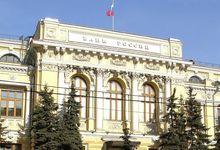 Уральские финансисты прогнозируют снижение ключевой ставки ЦБ до 13-14%