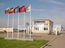 Ковровой фабрике «Меринос» не разрешили возобновить работу