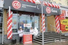 """Вкладчики лишенного лицензии """"Судостроительного банка"""" получили 300 млн руб."""