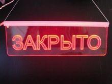 Компания «ЭКСПО-Лизинг» закрыла представительство в Екатеринбурге