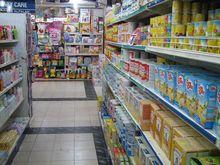 Новосибирская сеть детских товаров откроет гипермаркет в Екатеринбурге