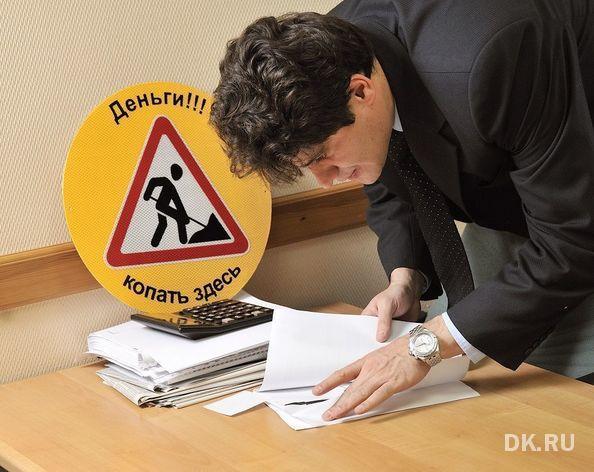 «Работа компании парализована»: вице-мэр Екатеринбурга предложил сократить число проверок