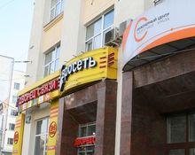 «Россети» выставили на продажу здание в самом центре Екатеринбурга