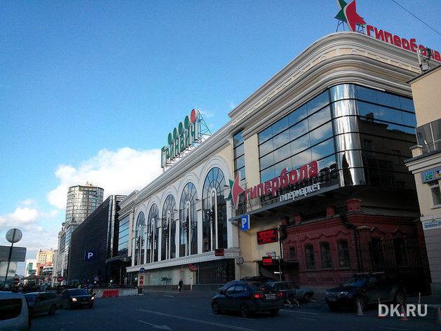 Владельцам ТЦ в Екатеринбурге стало сложно привлекать арендаторов