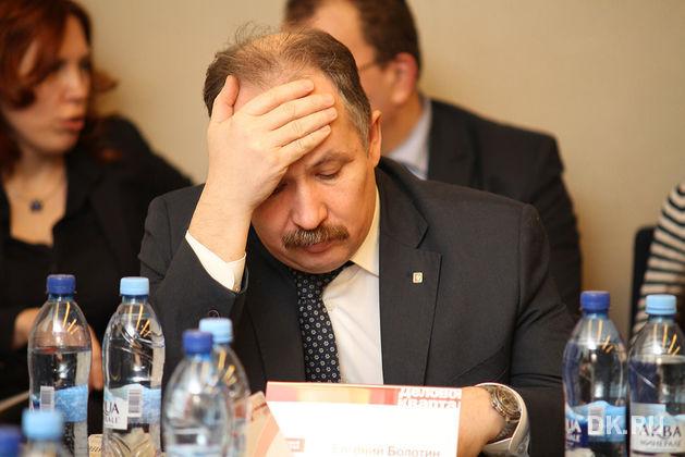 Где взять деньги: дискуссия бизнесменов и банкиров Екатеринбурга
