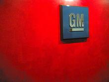 General Motors объявил о выводе своих эконом-авто с российского рынка