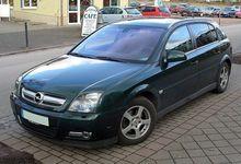 GM сворачивает производство Opel в России