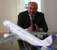 «Уральские авиалинии» запустили интернет-магазин