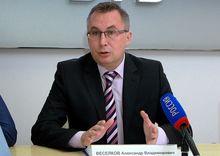 У финансового департамента новосибирской мэрии – новый глава