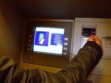 «Челябинский тракторный завод» выплатил работникам две трети от задолженности по зарплате