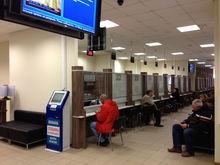 В центре Челябинска открылся дополнительный пункт многофункционального центра