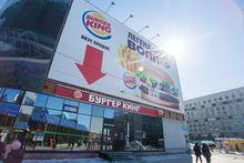 В Новосибирске открылся четвертый Burger King на перехватывающей парковке