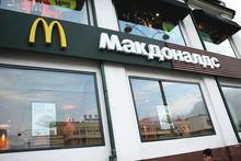 McDonald's и Burger King закусились в российском телеэфире