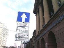 Дайджест DK.RU: платные парковки, печали застройщиков и кадровые перестановки