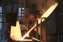 В Таганроге открылся новый литейный завод